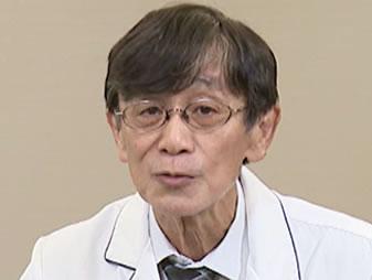 有沢 富康 教授